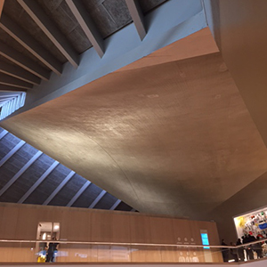 Design Museum, Kensington,-300