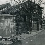 Beijing Hutong 3 Image 1 - Austin Cole